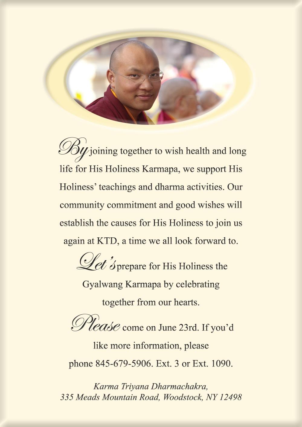 KTD 2013 Karmapa BD party invitation-3orig