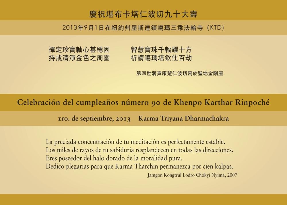 KKR90 card