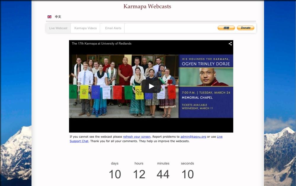 KTDBlog-KarmapaWebcasts