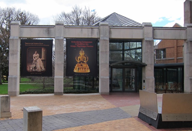 A monumental banner of the Four-Armed Chenrezig welcomes visitors to the Loeb Art Center, Vassar College.