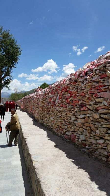 Longest mani wall.