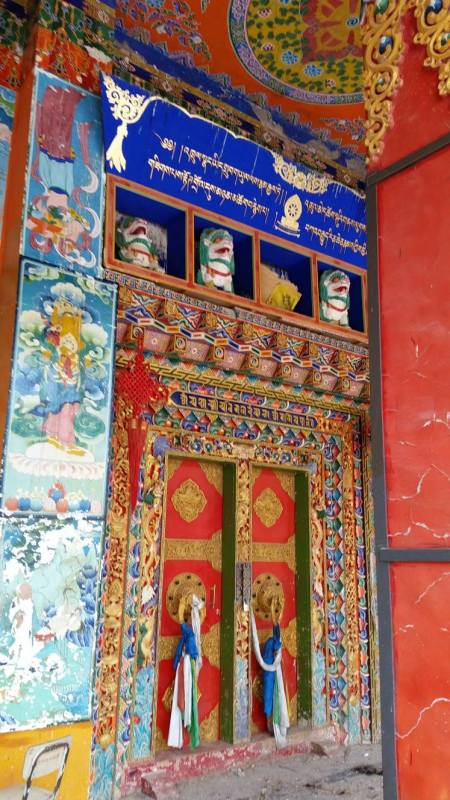 Main doors of shrine room.